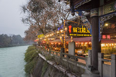Daojiang storied building freshwater fishes restaurant Royalty Free Stock Image