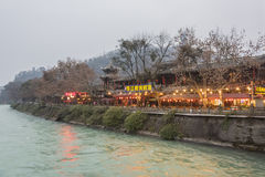 Daojiang storied building freshwater fishes restaurant Royalty Free Stock Photo
