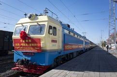 Daong к поезда блока Mensk ceremoney первого запуская стоковая фотография