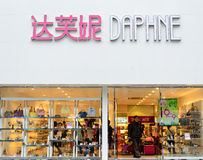 Daphne fashion boutique Stock Photography