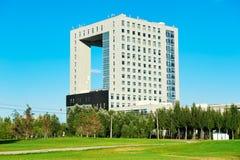 Daqing city court Royalty Free Stock Photo