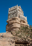 Dar Al-Hajar Rock palace in Wadi Dahr, Yemen Royalty Free Stock Photo