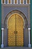 Dar El Makhzen. Royal palace, Morocco Stock Photos