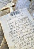 darfur Koranen Arkivbild