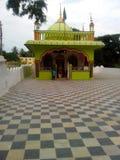 Dargah Obrazy Stock