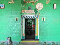The dargah door Stock Image