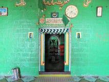 Dargahdörren Fotografering för Bildbyråer