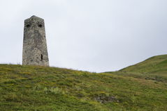 Dargavs. Kämpfender beobachtender Kontrollturm Stockbild