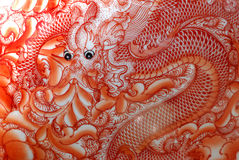 Dargon on a vase. The image of dragon on a Chinese porcelain vase Royalty Free Stock Images