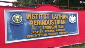 DARI INSTITUT LATIHAN PERINDUSTRIAN NIBONG TEBAL de TEMPAHAN CADAR em Malásia vídeos de arquivo