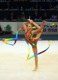 Daria Kondakova - Deriugina Cup All-round Winner Stock Photo