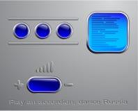 Dark blue buttons Stock Photos
