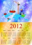 Dark blue dragon a symbol of new 2012.Calendar Royalty Free Stock Image