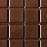 Dark chocolate bar Royalty Free Stock Photo