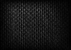 Dark fibrous textile background Royalty Free Stock Images