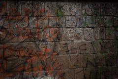Dark Graffiti Royalty Free Stock Photography