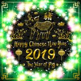 Dark green background. Happy new year 2019 card with pig. multicolored light bulb. Vector illustration. art. Dark green background. Happy new year 2019 card with royalty free illustration