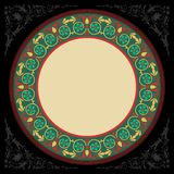 Dark islamic decoratif islamic circle frame Stock Image