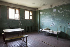 Dark prison cell Stock Images