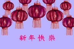 Dark purple Chinese lanterns, New Year Greeting Card. Dark purple chinese New Year Greeting Card, inscription Happy New Year, Pink Chinese lanterns sky or Royalty Free Stock Photography