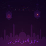Dark Ramadan Kareem Greeting card with arabic typography and modern lantern with stars. Minimal vector illustration.  Royalty Free Stock Images
