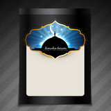 Dark ramadan kareem template stock illustration