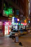 Dark street in night - Turkey Stock Photography