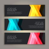 Dark theme abstract banners set. Vector Royalty Free Stock Photos