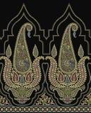 Dark traditional paisley Indian border vector illustration