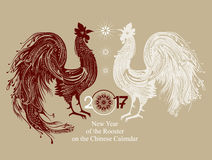 Dark and White roosters. Year of the rooster symbol 2017 by the Chinese calendar Royalty Free Stock Photos