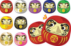 Daruma royaltyfri illustrationer