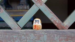Daruma Doll of Katsuoji temple in Japan Stock Images