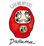 Daruma-Puppe Stockbild