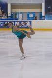 Darya Sopko de Rússia executa o programa de patinagem livre das meninas da classe V do ouro Imagem de Stock Royalty Free