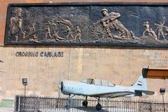 Das ägyptische Militärmuseum Lizenzfreie Stockbilder