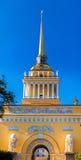 Das Admiralitäts-Gebäude in St Petersburg Lizenzfreies Stockfoto