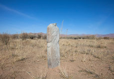 Das alte Grab von Nomadenvolk Lizenzfreie Stockfotografie