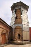 Das alte Minarett in Dorf Ayni (Aini), Tadschikistan Stockfotos