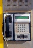 Das alte Telefon Lizenzfreie Stockfotos