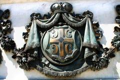 Das alte Wappen von Serbien Stockfoto