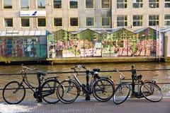 Das Amsterdam-Kanalsystem Lizenzfreie Stockfotografie