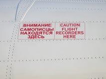 Das Anzeichen über den Standort von Flugschreibern auf dem Flugzeugrumpf Lizenzfreies Stockfoto