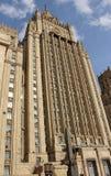 Das Außenministerium, Moskau-Gebäude Stockfotos