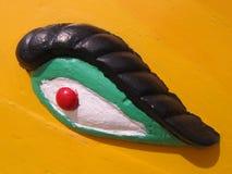 Das Auge von Osiris. Stockfoto