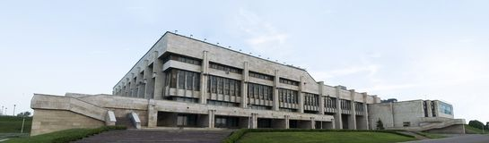 Das Bürgermeisteramtverwaltungsgebäude lizenzfreie stockbilder