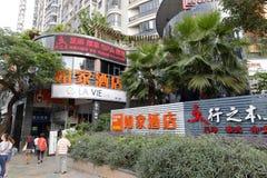 Das berühmte rujia (Hauptgasthaus) Hotel in Xiamen-Stadt, Porzellan lizenzfreie stockfotos