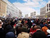 Das Bild der Protestabgleichung Lizenzfreie Stockfotografie