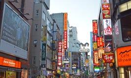 Das Bild von Shibuya Stockfoto