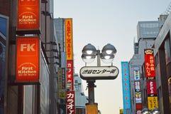 Das Bild von Shibuya Lizenzfreie Stockfotografie