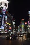 Das Bild von Shibuya Lizenzfreie Stockfotos